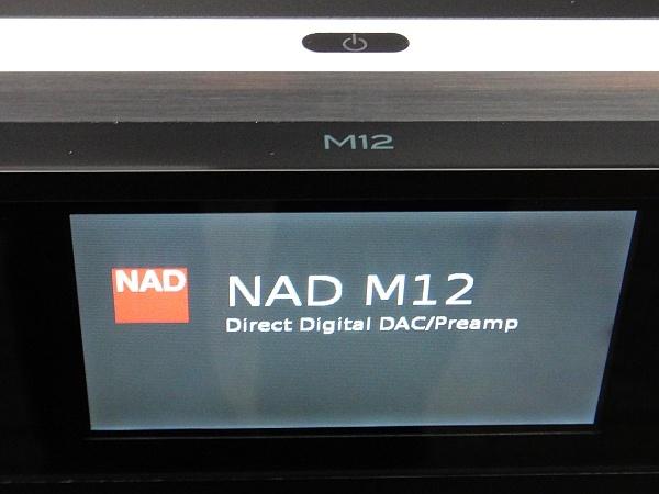 NAD Master M12 Display