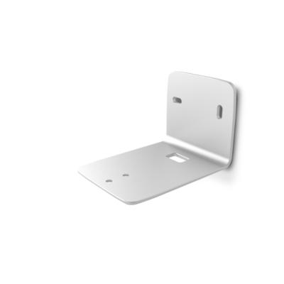 Dynaudio Xeo Wall Bracket - Wandhalterung passend für Xeo 2 und Xeo 10 (Aluminium silber)